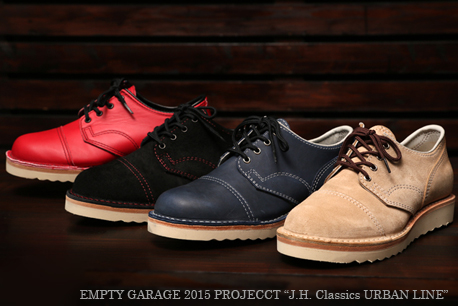 "EMPTY GARAGE 2015SS PROJECT ""Wesco J.H. Classics URBAN LINE"""