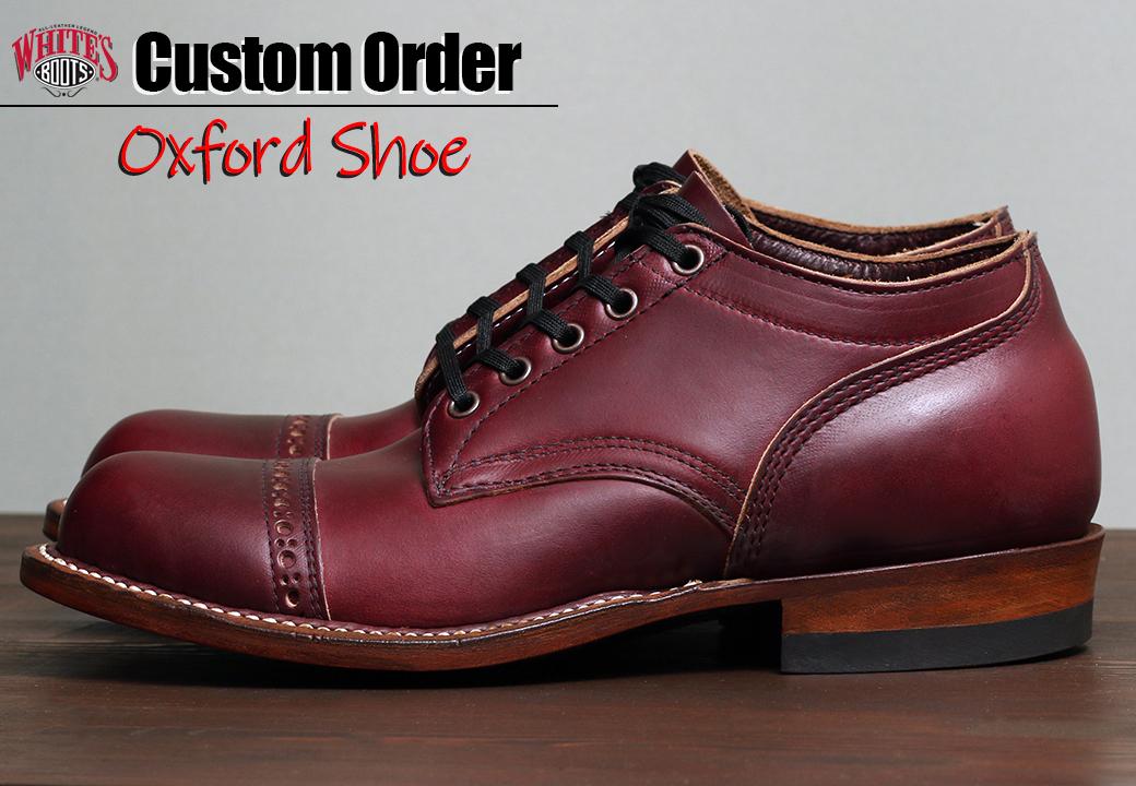 ホワイツブーツ オックスフォードシュー White's Boots Oxford  カスタムオーダーメイド EMPTY GARAGE