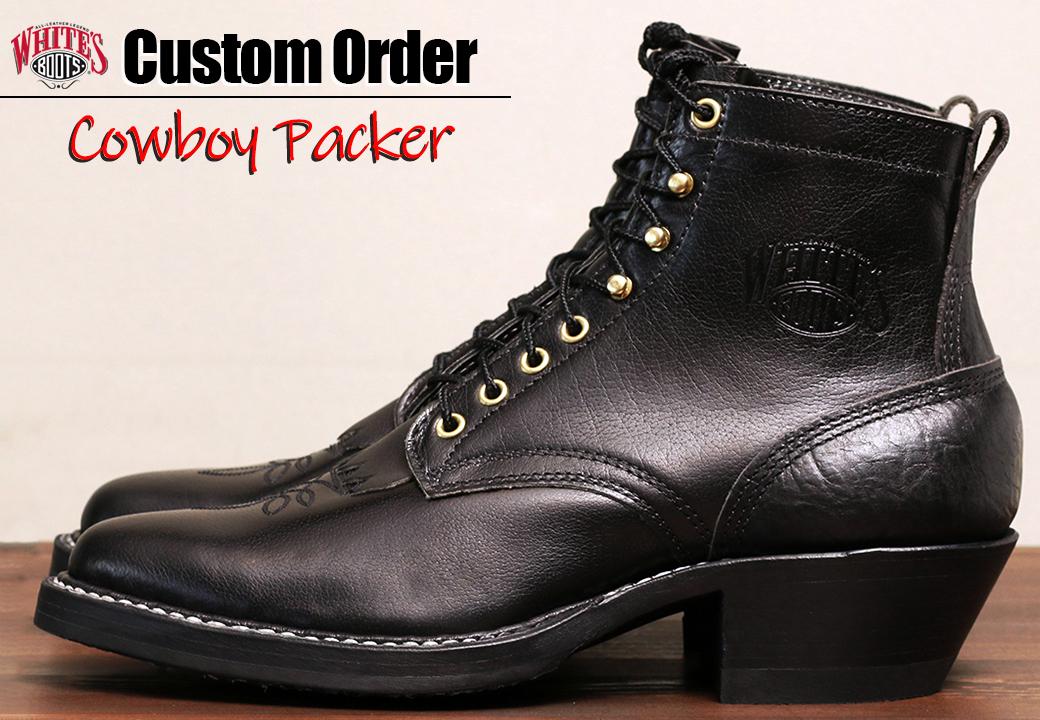 ホワイツブーツ カウボーイ パッカー White's Packer Boots カスタムオーダーメイド EMPTY GARAGE