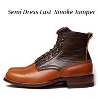 #55 Semi Dress Last
