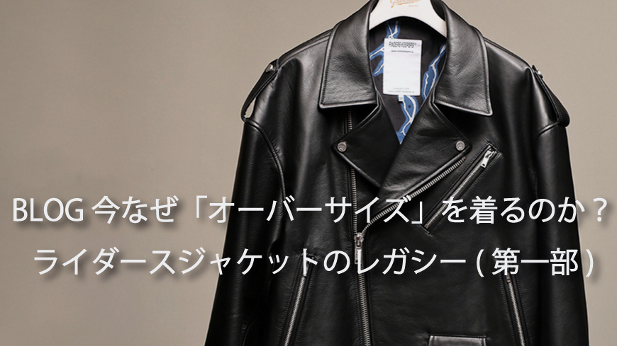 EMPTY GARAGE 限定販売 FindersKeepers FK-RIDERS NYC JACKET 4th Black Cowhide