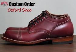 ホワイツブーツ カスタムオーダーメイド オックスフォードシュー WHITE'S BOOTS Oxford Shoe