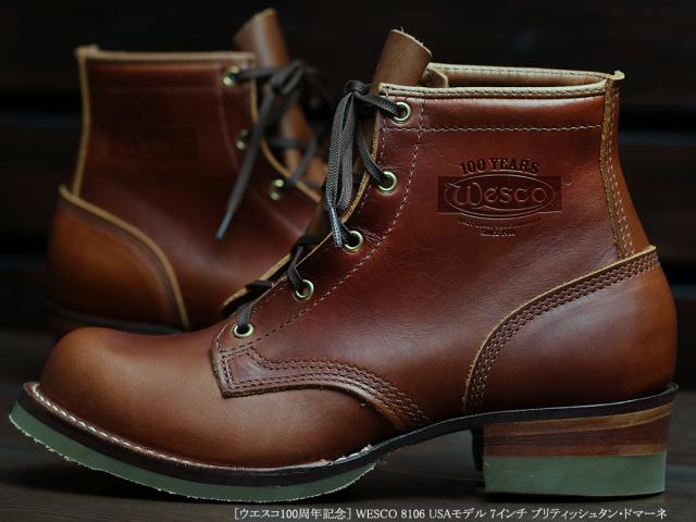 [ウエスコブーツ100周年記念] WESCO BOOTS 8106 USAモデル7丈 ブリティッシュタン・ドマーネレザー