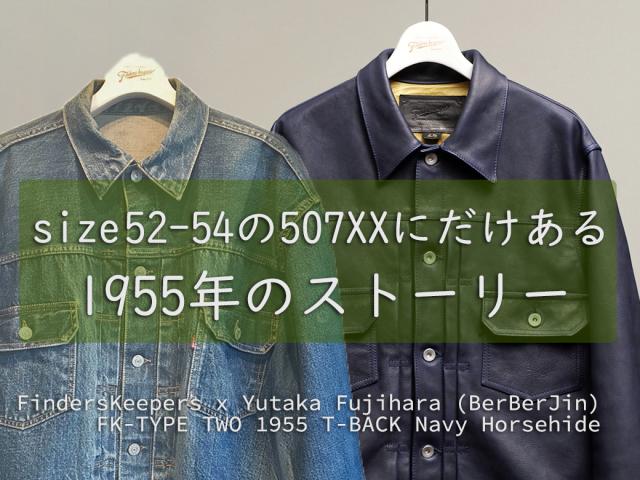FindersKeepers x Yutaka Fujihara (BerBerJin) FK-TYPE TWO 1955 T-BACK Navy HORSEHIDE