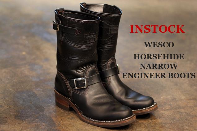 Wesco Horsehide Narrow