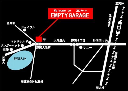 EMPTY GARAGE 所在地