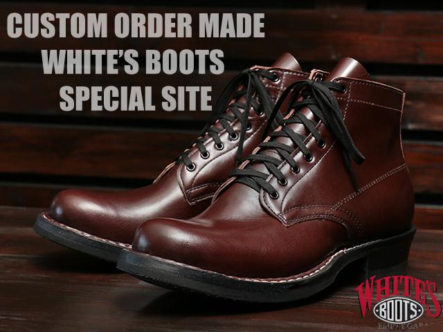 WHITE'S BOOTS CUSTOM ORDER MADE ホワイツブーツカスタムオーダーメイド